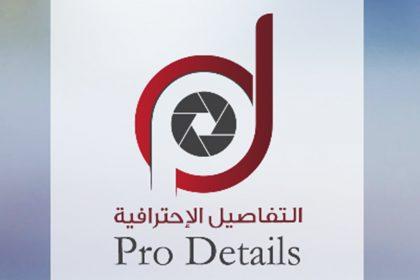 Pro Details